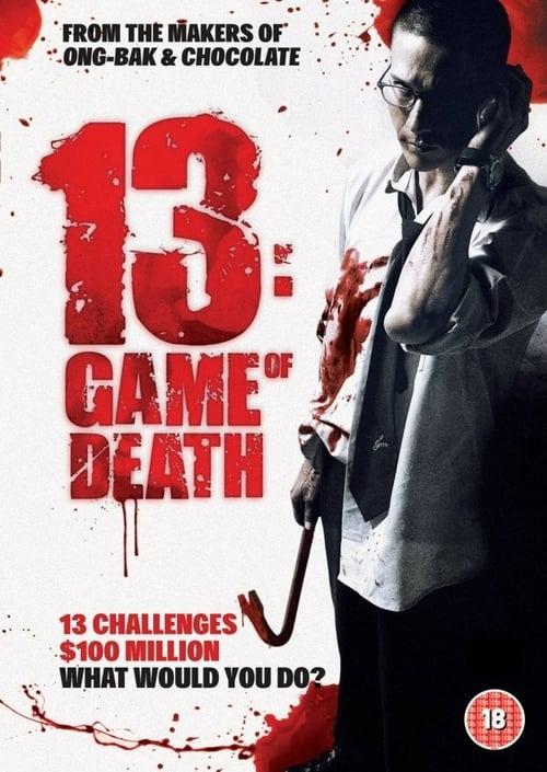 ดูหนังออนไลน์ฟรี 13 bevoled (2006) 13 เกมสยอง
