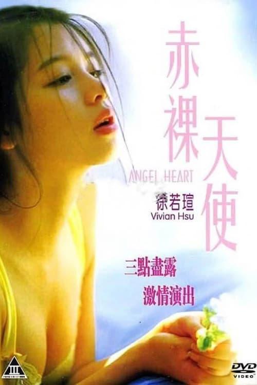 ดูหนังออนไลน์ฟรี 18+ Angel Heart (1995)