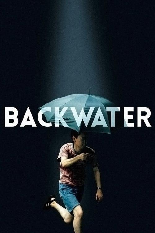 ดูหนังออนไลน์ฟรี 18+ Backwater (2013)