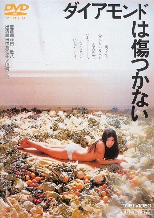 ดูหนังออนไลน์ฟรี 18+ Daiamondo Wa Kizutsukanai (1982)