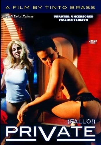 ดูหนังออนไลน์ฟรี 18+ Do It Aka Private (2003)