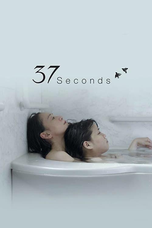 ดูหนังออนไลน์ฟรี 37 Seconds (2019) 37 วินาที