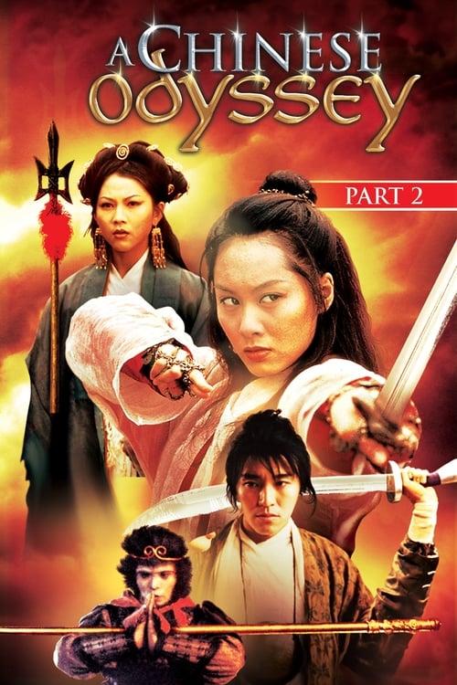 ดูหนังออนไลน์ฟรี A Chinese Odyssey 1 (1995) ไซอิ๋วกี่ เดี๋ยวลิงเดี๋ยวคน 1