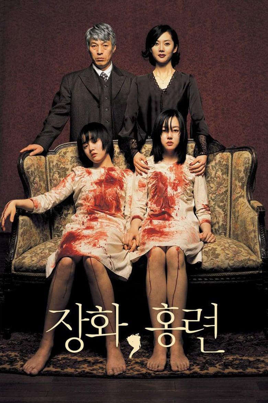 ดูหนังออนไลน์ฟรี A Tale of Two Sisters (2003) ตู้ซ่อนผี