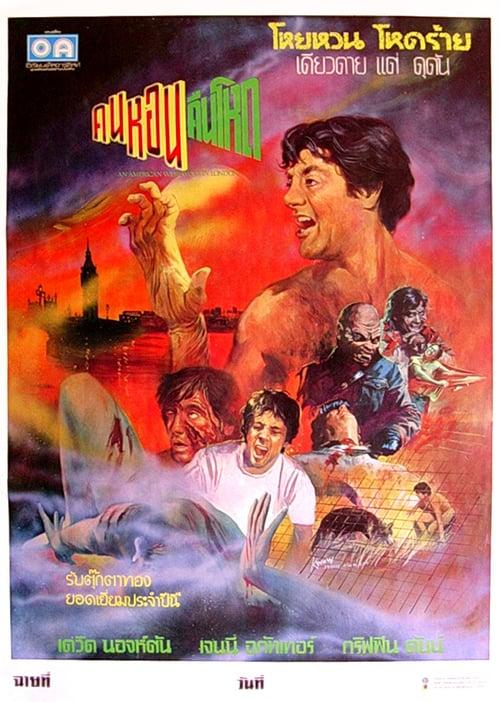 ดูหนังออนไลน์ฟรี An American Werewolf in London (1981) ซับไทย