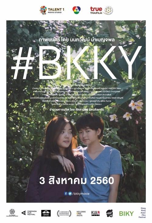 ดูหนังออนไลน์ฟรี #BKKY (2017) บีเคเควาย