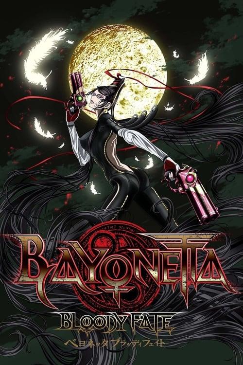 ดูหนังออนไลน์ฟรี Bayonetta Bloody Fate (2013) บาโยเน็ตต้า บลัดดี้เฟท