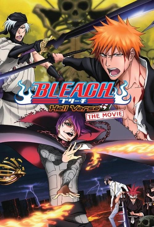 ดูหนังออนไลน์ฟรี Bleach The Movie 4 The Hell Verse (2010) บลีช เทพมรณะ เดอะมูฟวี่ ภาคศึกผ่าโลกันตร์