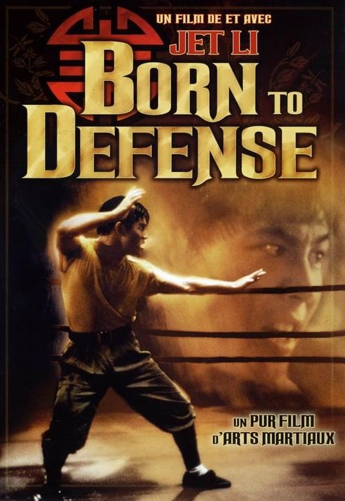 ดูหนังออนไลน์ฟรี Born to Defence (1988) หวด ปั๊ก คัก