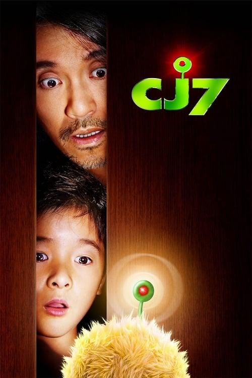 ดูหนังออนไลน์ฟรี CJ7 (2008) คนเล็กของเล่นใหญ่