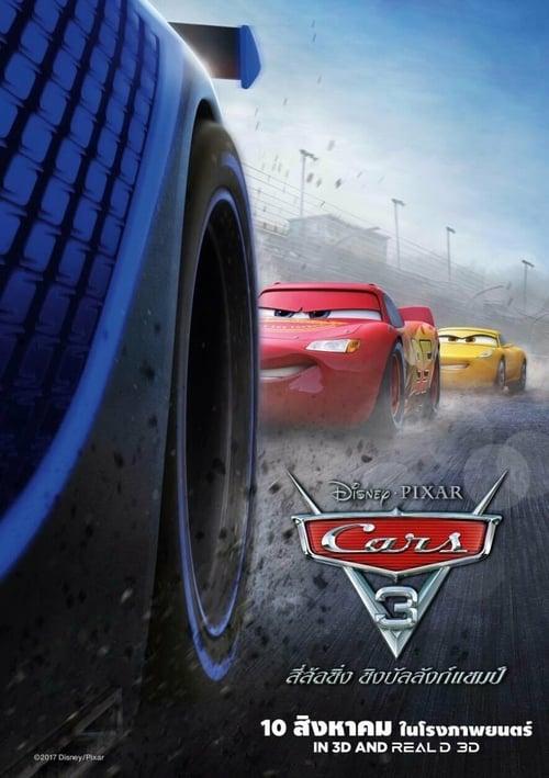 ดูหนังออนไลน์ฟรี Cars 3 (2017) สี่ล้อซิ่ง ชิงบัลลังก์แชมป์