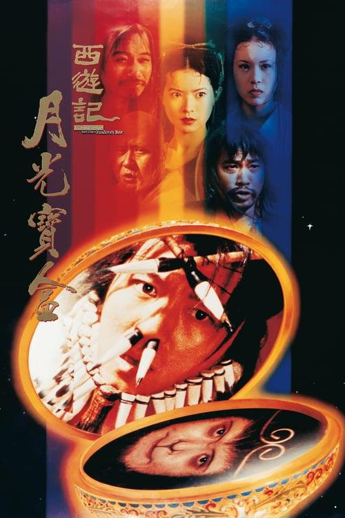 ดูหนังออนไลน์ฟรี Chinese Odyssey 2 (1995) ไซอิ๋ว เดี๋ยวลิงเดี๋ยวคน ภาค 2