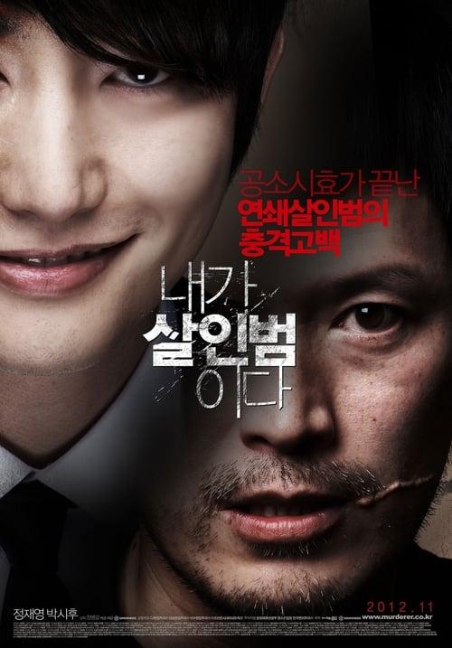 ดูหนังออนไลน์ฟรี Confession of Murder (2012) คำสารภาพของการฆาตกรรม
