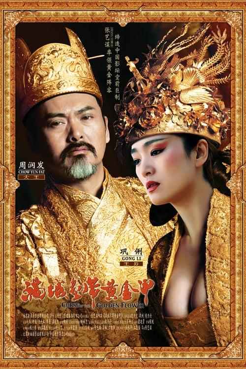 ดูหนังออนไลน์ฟรี Curse of The Golden Flower (2006) ศึกโค่นบัลลังก์วังทอง