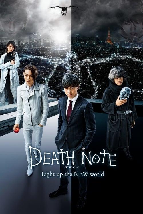 ดูหนังออนไลน์ฟรี Death Note Light Up The New World (2016) เดธโน้ต : สมุดมรณะ