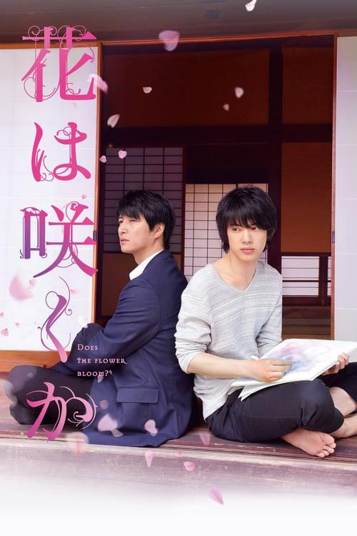 ดูหนังออนไลน์ฟรี Does The Flower Bloom (2018) Hana wa Saku ka รอวันดอกไม้ผลิบาน