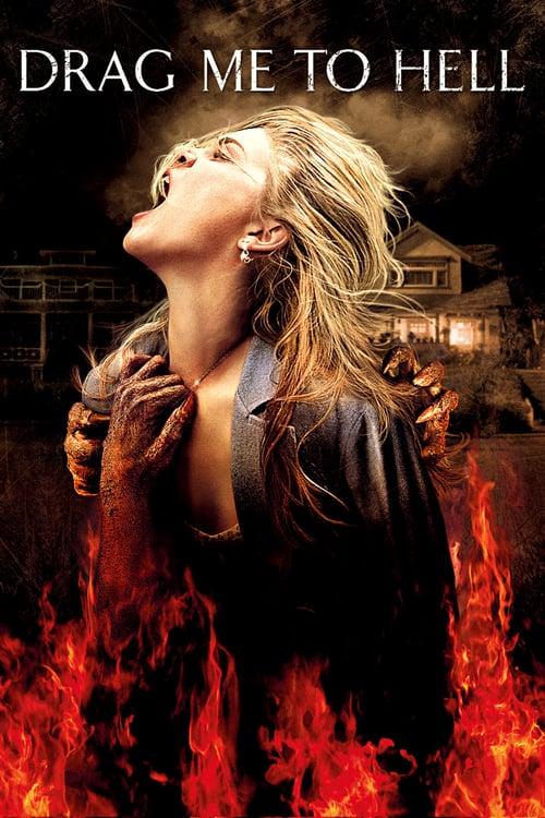 ดูหนังออนไลน์ฟรี Drag Me to Hell (2009) กระชากลงหลุม