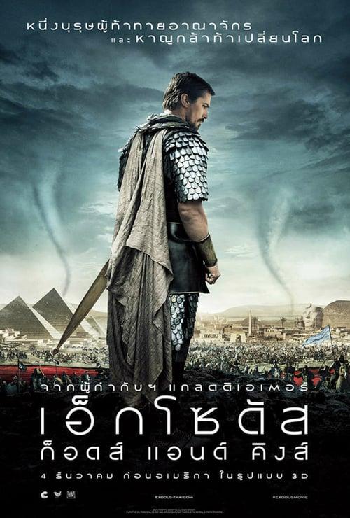 ดูหนังออนไลน์ฟรี Exodus Gods and Kings (2014) เอ็กโซดัส ก็อดส์ แอนด์ คิงส์
