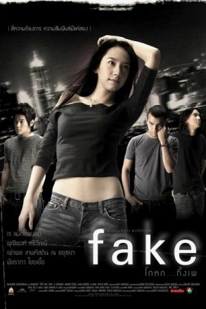 ดูหนังออนไลน์ฟรี Fake (2003) โกหก…ทั้งเพ