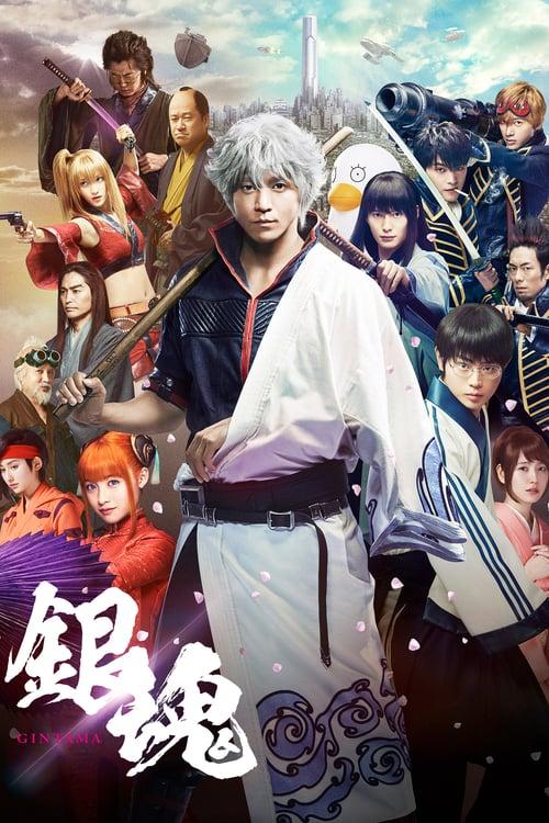 ดูหนังออนไลน์ฟรี Gintama 1 (2017) กินทามะ ซามูไร เพี้ยนสารพัด ภาค 1