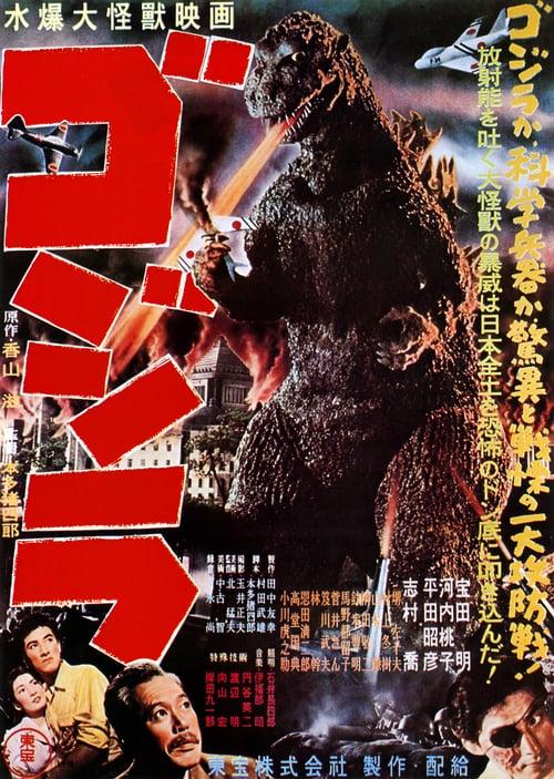 ดูหนังออนไลน์ฟรี Godzilla (1954) ก็อตซิลลา