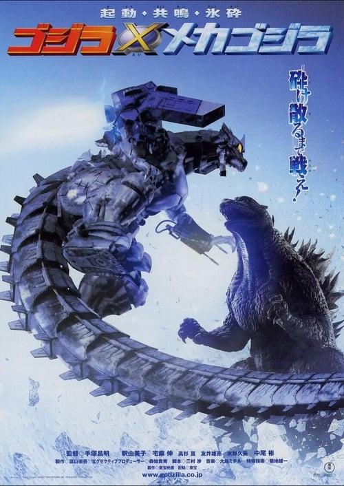 ดูหนังออนไลน์ฟรี Godzilla Against MechaGodzilla (2002) ก็อดซิลลา สงครามโค่นจอมอสูร
