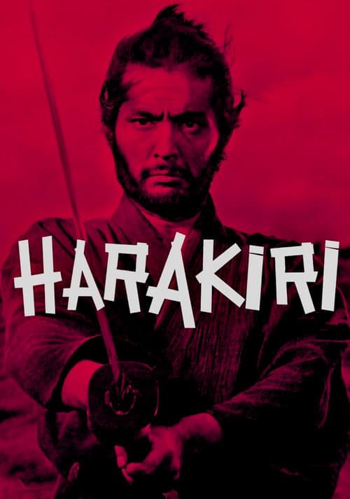 ดูหนังออนไลน์ฟรี Harakiri (1962) ฮาราคีรี คว้านท้อง [ซับไทย]