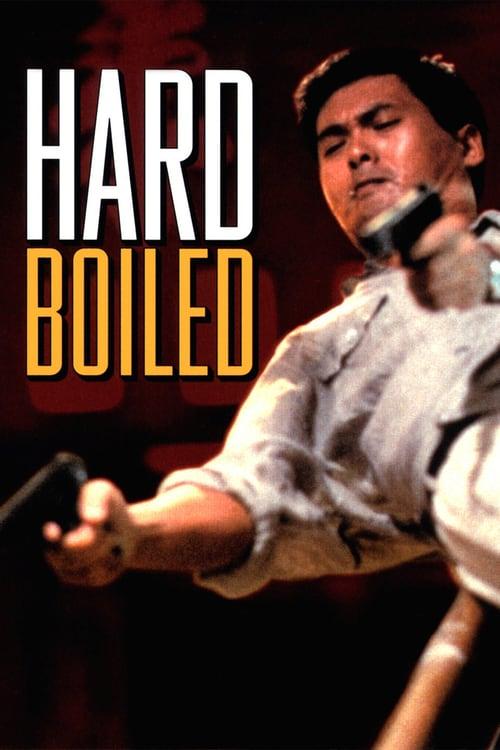 ดูหนังออนไลน์ฟรี Hard Boiled (1992) ทะลักจุดแตก