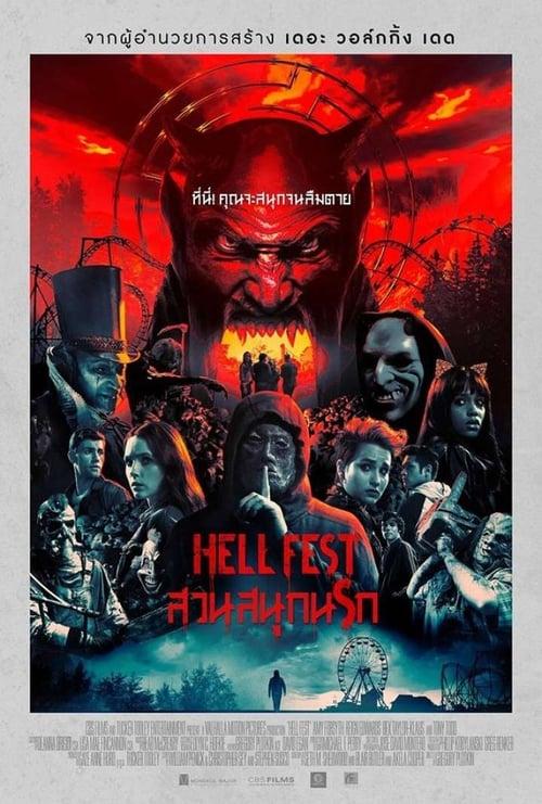 ดูหนังออนไลน์ฟรี Hell Fest (2018) สวนสนุกนรก