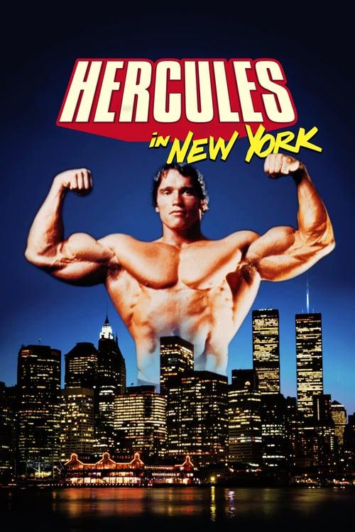 ดูหนังออนไลน์ฟรี Hercules in New York (1970) เฮอร์คิวลิสตะลุยนิวยอร์ค