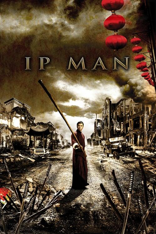 ดูหนังออนไลน์ฟรี Ip Man 1 (2008) ยิปมัน เจ้ากังฟูสู้ยิบตา