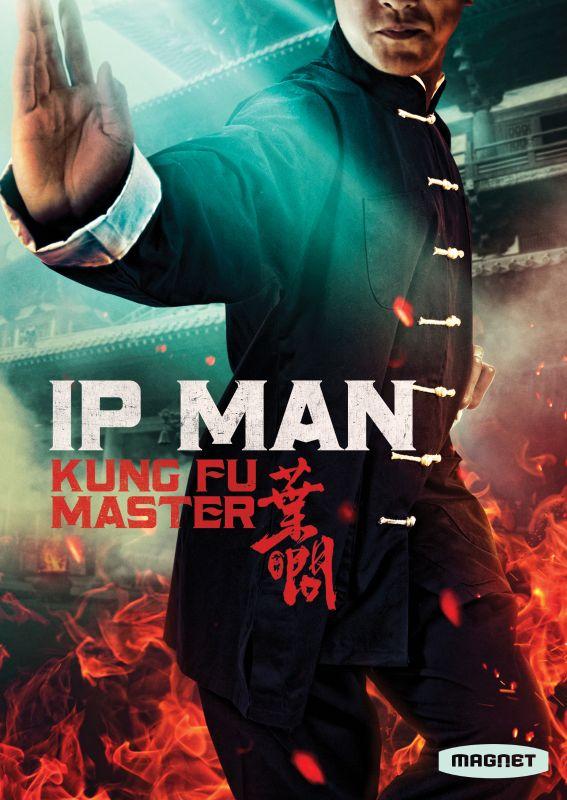 ดูหนังออนไลน์ฟรี Ip Man Kung Fu Master (2019)