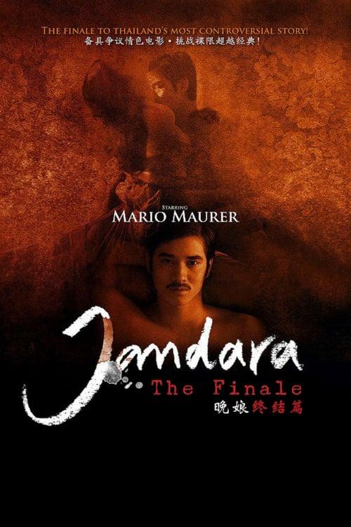 ดูหนังออนไลน์ฟรี JanDara Patchimbot (2013) จันดารา ปัจฉิมบท
