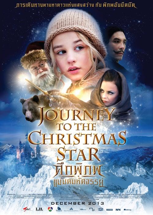 ดูหนังออนไลน์ฟรี Journey to the Christmas Star (2013) ศึกพิภพแม่มดมหัศจรรย์