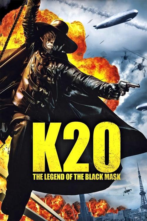 ดูหนังออนไลน์ฟรี K-20 Legend Of The Mask (2008) จอมโจรยี่สิบหน้า