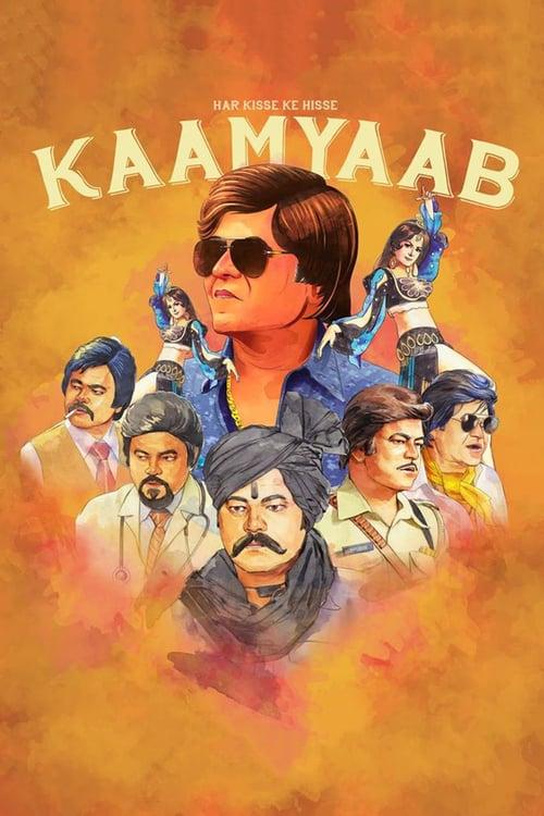 ดูหนังออนไลน์ฟรี Har Kisse Ke Hisse: Kaamyaab (2020) วัยดึกคืนฝัน