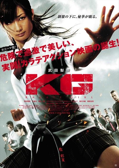 ดูหนังออนไลน์ฟรี Karate Girl (2011) คาราเต้เกิร์ล กระโปรงสั้นตะบันเตะ