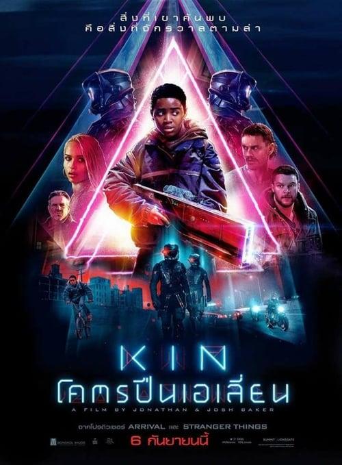 ดูหนังออนไลน์ฟรี Kin (2018) โคตรปืนเอเลี่ยน