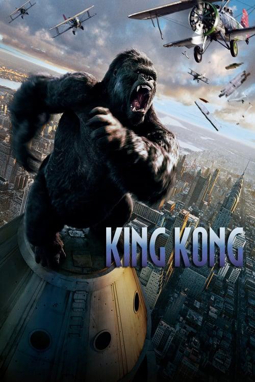 ดูหนังออนไลน์ฟรี King Kong (2005) คิงคอง