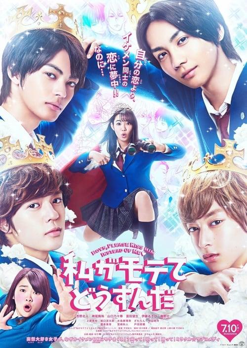 ดูหนังออนไลน์ฟรี Kiss Him Not Me (2020) Watashi Ga Motete Dosunda : เมื่อสาววายกลายเป็นสาวฮอต