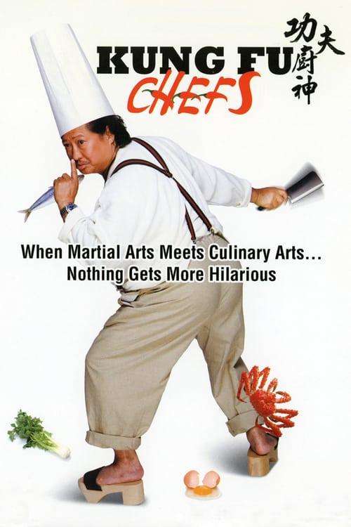 ดูหนังออนไลน์ฟรี Kung Fu Chefs (2009) กุ๊กเทวดากังฟูใหญ่ฟัดใหญ่