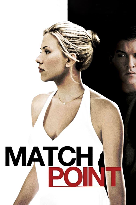 ดูหนังออนไลน์ฟรี Match Point (2005) แมทช์พ้อยท์ เกมรัก เสน่ห์มรณะ