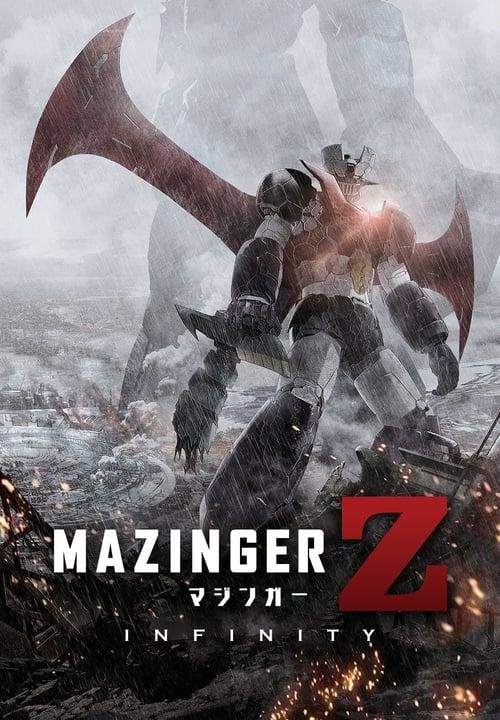ดูหนังออนไลน์ฟรี Mazinger Z- Infinity (2017) สงครามหุ่นเหล็กพิฆาต