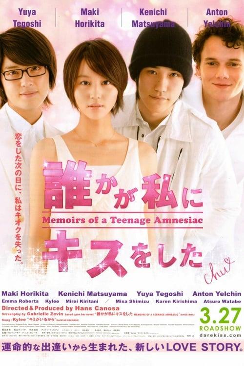 ดูหนังออนไลน์ฟรี Memoirs of a Teenage Amnesiac (2010) ซับไทย