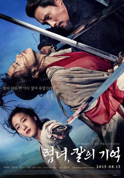 ดูหนังออนไลน์ฟรี Memories of the Sword (2015) ศึกจอมดาบชิงบัลลังก์