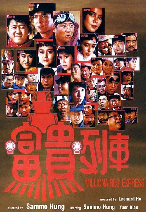 ดูหนังออนไลน์ฟรี Millionaires' Express (1986) หินกินเหล็ก