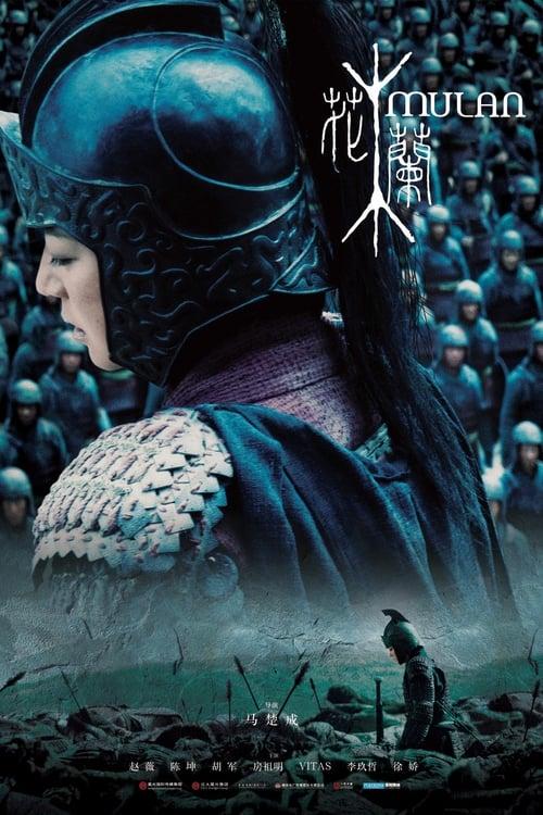 ดูหนังออนไลน์ฟรี Mulan Rise of a Warrior (2009) มู่หลาน วีรสตรีโลกจารึก