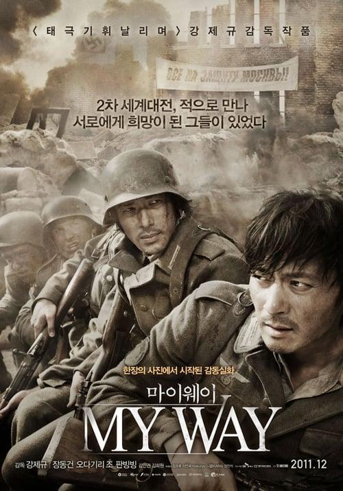 ดูหนังออนไลน์ฟรี My Way (Mai Wei) (2011) สงคราม มิตรภาพ ความรัก