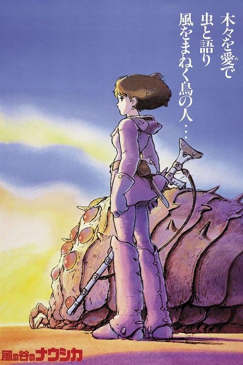 ดูหนังออนไลน์ฟรี Nausicaa of the Valley of the Wind (1984) มหาสงครามหุบเขาแห่งสายลม