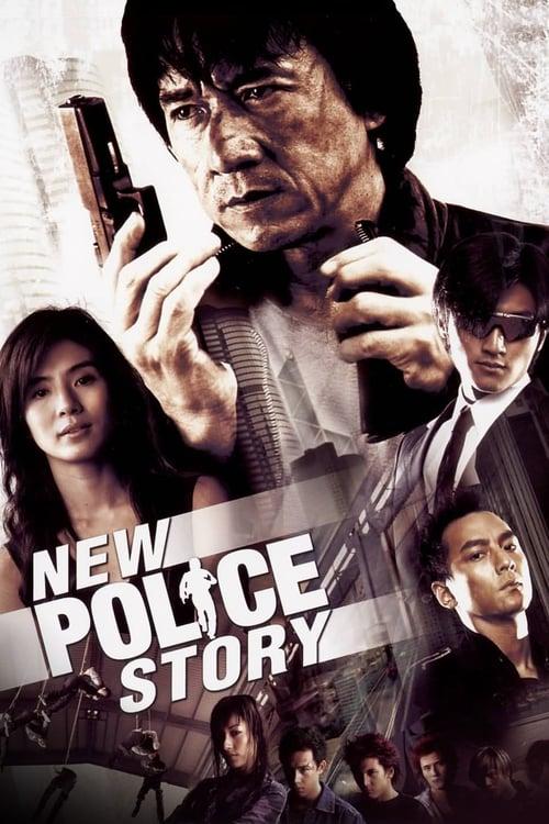 ดูหนังออนไลน์ฟรี New Police Story 5 (2004) วิ่งสู้ฟัด 5 เหิรสู้ฟัด